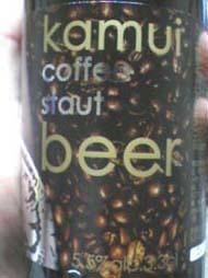 coffeebeer